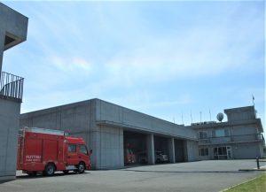 富津市消防防災センター